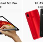 Huawei 自家研發 OS 最快秋季推出 聲稱兼容 Android App