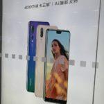 Huawei開出消費者保證   無法使用 Google 服務全數退款