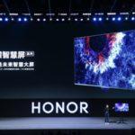 Huawei 確認今年不推出鴻蒙手機   但會用於智能電視和手錶