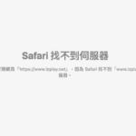 "Huawei Mate 30 無法再用 Google ""谷歌服務助手"" 消失了"