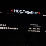 Huawei 鴻蒙 2.0 系統 12 月發佈